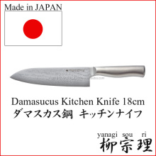 Damascus series kitchen knives in bulk with highly functional handle