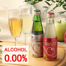 Clear taste fruity flavor sparkling apple juice for restaurant