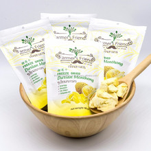 Farmer 's Friend : Freeze Dried Pure Thai Durian Monthong Processed Fruit Thai Snack