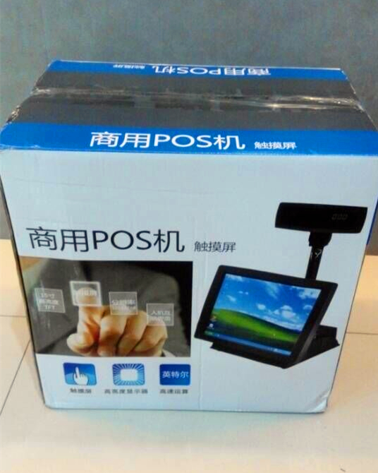 low cost retail all in one 15 inch touch screen pos machine