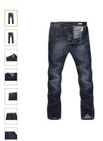pattern sexy jeans pant/made in Bangladesh/cheap denim sourcing/buying office for denim manufacturing