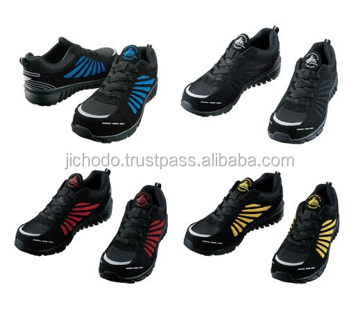 resin toe shoes sneakers for safety work ( ultra light weight ). Made by Japan