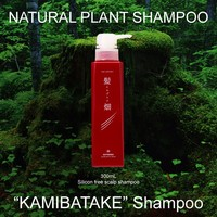 High Grade Shampoo Made Of Natural