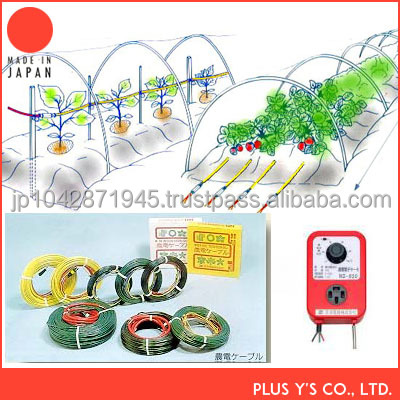 Heating cable for agricultural greenhouse control system