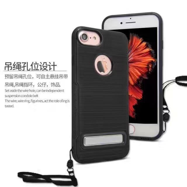 Anti-skid Drawing Frame Mobile Phone Shell Case Cover For IP 6/7