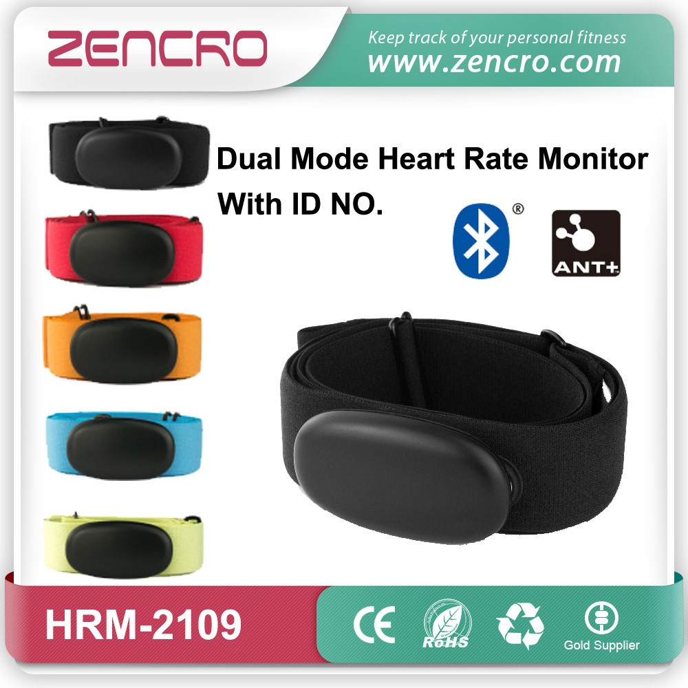 New Arrival Ultrathin Dual Mode Bluetooth and ANT+ Heart Rate Sensor Chest Belt with ID NO For Fitness Gym Center
