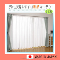 Premium and Cost-effective simple curtain design with UV cut 85% for window
