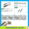 High performance trimmer bit cutter, woodworking tool Made in Japan, at low cost