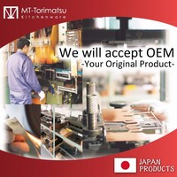 OEM Products Made And Import Export Company Names MT-TORIMATSU Co., Ltd