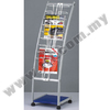 JH 257 Magazine Stand, Magazine Rack, Metal Display, Metal Display Stand, Display Stand, Display Rack, Exhibition Stand