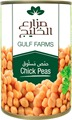 Gulf Farms Canned Vegetables