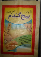 Wheat seed packing bag