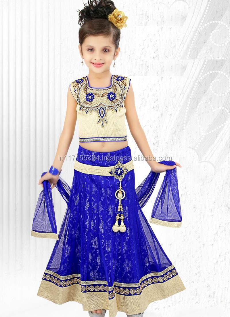 New Design Traditional Kids Lehenga Choli Factory
