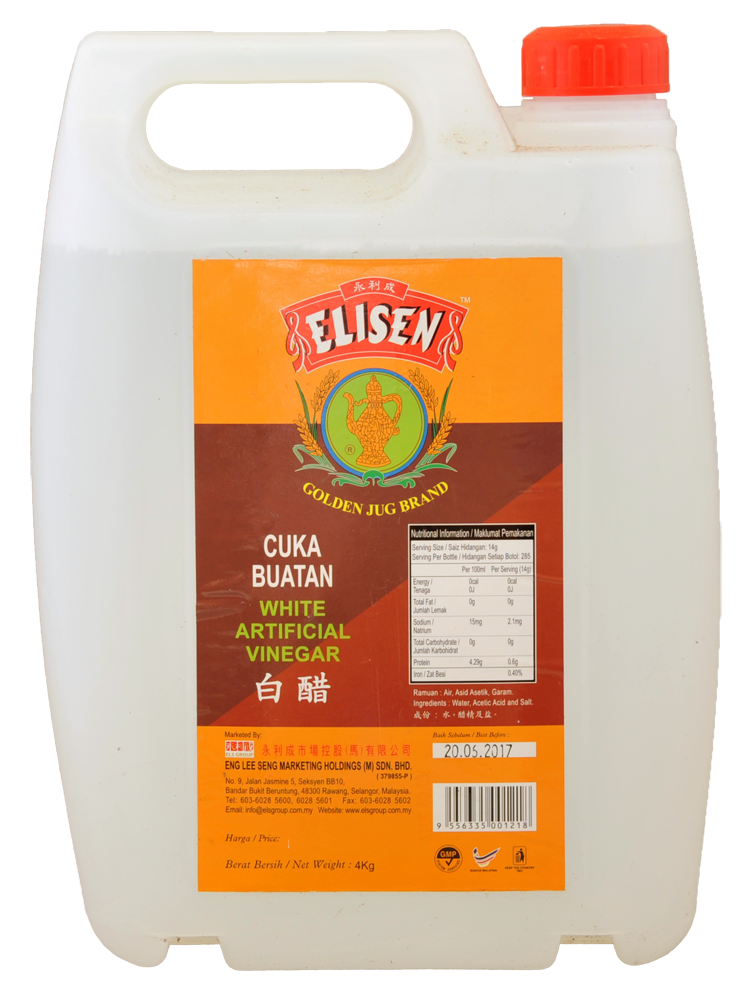 Elisen Artificial White Vinegar 4kg