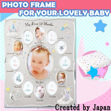 Popular and High quality 12 months baby photo frame for your charming baby created by Japan