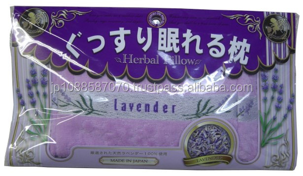 Comfrotable herbal lavender pillow made in Japan for good sleep