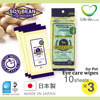recommend to sell at pet shop Eye care cleaning wet sheet with Nano Soy Colloid made in Japan 10 sheets/pack x 3P