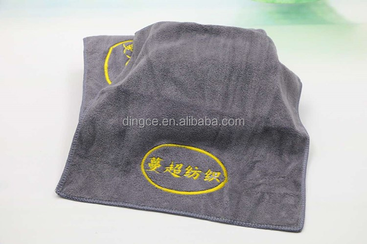 100% microfiber bath towel with embroideried logo