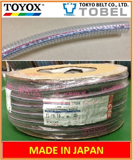 PVC Transparent VACUUM HOSE TOYOSPRING ( TOYOX Tube) for Factory Equipment ( oil , chemicals , powder , air , hot water )