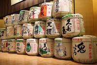 Genuine Japanese sake barrels for sale , barware also available
