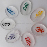 Crystal Quartz Colorful Chakra Sanskrit Oval Set | Indian Healing Stones From Prime Exports : India
