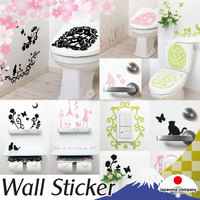 Stylish and colorful room decor 3D wall stickers made in Japan