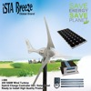 i-500 24V 650W Wind Turbine Hybrid Charge Controller Set / Solar Panel Ready to Install High Quality - iSTABREEZE