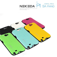 10020 For iPhone 6 6S 6Plus 6sPlus 5 5S SE Nekeda Pt Sa Piano PC Leather Hard Smart Cellular Mobile Phone Case Cover Casing