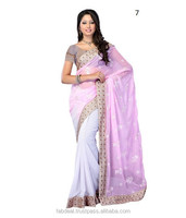 Party Wear Designer Saree Online | Latest Saree Online India
