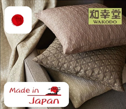 Wasshable Curtain, living room curtains and drapes, made in japan, Small Lot Available, MOQ1 Meter