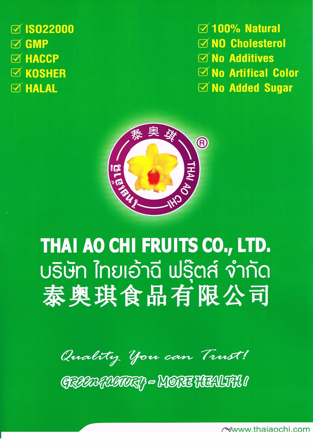 Frozen Pineapple slices & pieces from Thailand [ High quality product from Thai Ao Chi ]