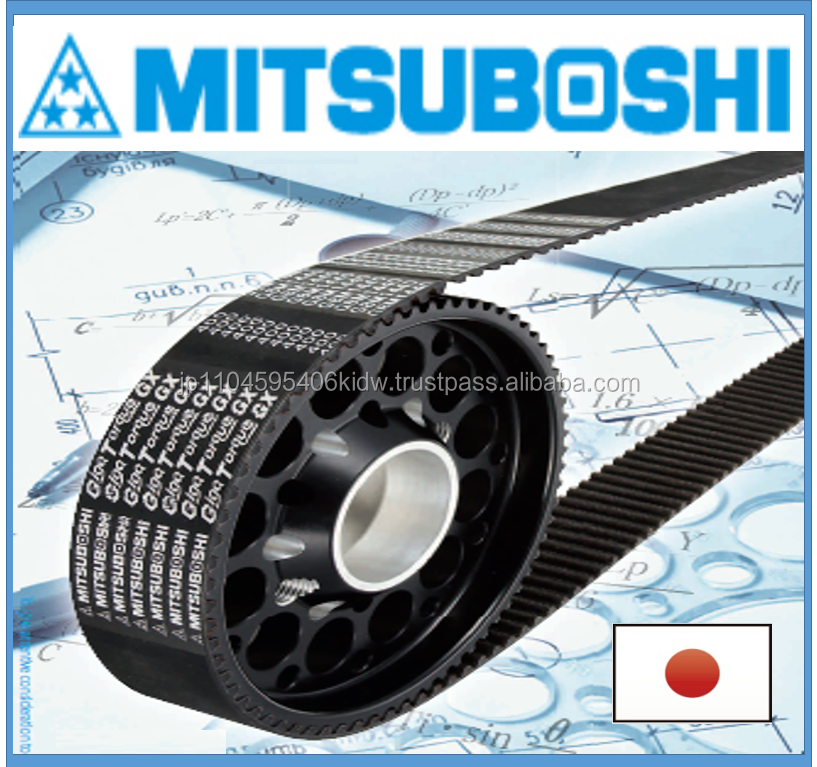 Reliable and High quality conveyor mesh Mitsuboshi belt with high torque