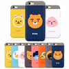 01113 For Galaxy Note3_Kakao Friends Card Pocket Double Bumper_Smart Cellular Mobile Phone Case Cover Casing
