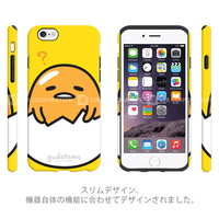 00015 For iPhone 6 6S 6Plus 6sPlus 5 5S SE Cute Character Case S2B Gudetamo Bumper Smart Cellular Mobile Phone Case Cover Casing