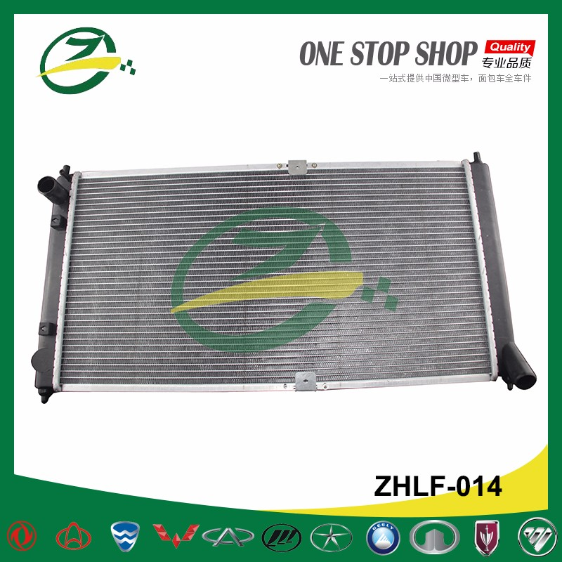 Lifan auto parts radiator for LIFAN 520 1.3L engine lifan parts