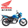 Honda 125 cc motorcycle SDH(B2)125-51 with Honda patented electromagnetic locking system