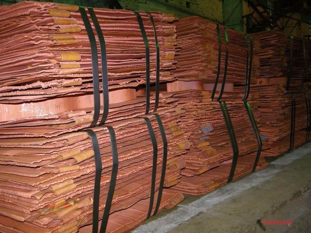 sale copper cathode 99.99 Grade A