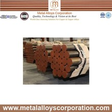 ASTM C63000 Nickel Aluminum Bronze