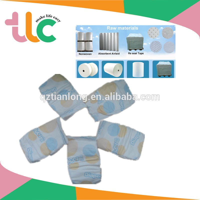Wholesale baby diapers manufacturer quanzhou suppliers