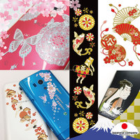 Easy to use stylish and removable sticker design made in Japan