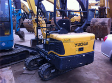 Mini Used Excavator for sale, Used Yuchai YC13-8 Mini Excavator