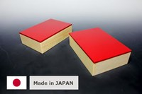 Beautiful,Classical color lid Japanese luxury wooden box for gifts,your storage of the valuables,home decoration