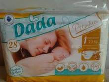 Soft Cotton Quality DADA Baby Diapers