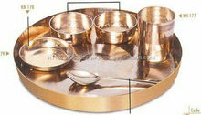 Bronze Heavy Gauge Dinner Set