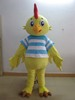 Yellow Little Cock Plush Fur Mascot Costume Party Costumes