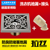 LABRAZE LE8504N washing machine copper wire drawing brass floor drains with connector