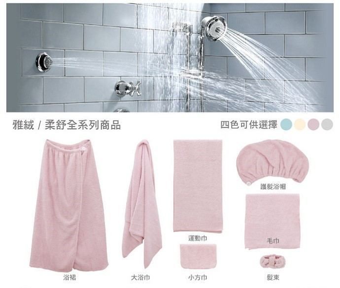 Microfiber Bath Towel Dress