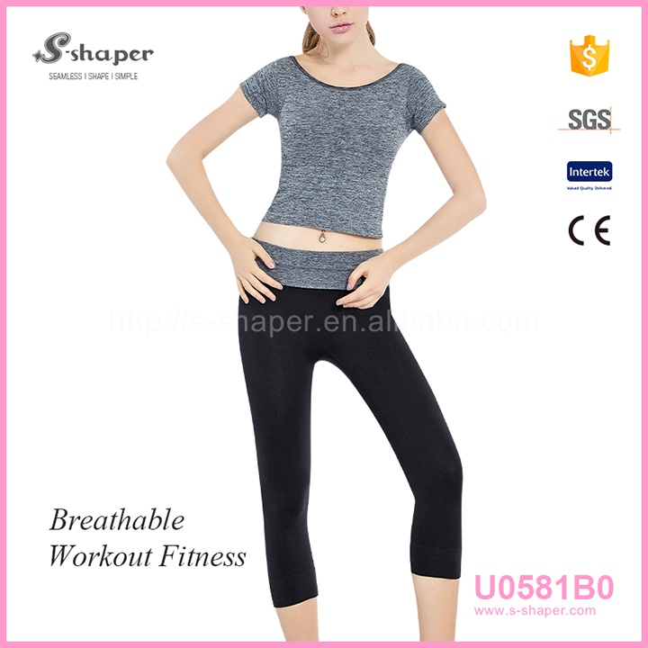 S - SHAPER Sexy Sport Wear Yoga Pants Set U0581B0