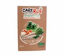 Vegetable Seasoning Powder without MSG brand Carerot (Product of Thailand)
