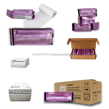 Thermal Paper upp110hg for sony printer